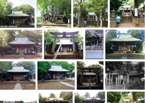 杉山神社 神奈川県横浜市緑区青砥町1119
