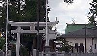 野崎八幡社 東京都三鷹市野崎