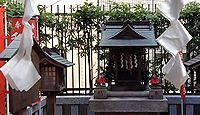 千代田稲荷神社 東京都千代田区麹町のキャプチャー