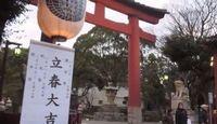 平塚八幡宮 - 宇佐神宮より早い創祀の古式の八幡か? 国府祭の相模五社の1社