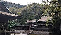 鶴嶺神社 - 島津家菩提寺の廃絶により歴代当主と家族を奉斎、亀寿姫と紅御守、「持明祭」