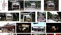優婆夷宝明神社 東京都八丈町大賀郷の御朱印