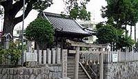 常世岐姫神社 大阪府八尾市神宮寺