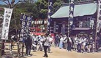 保久良神社 兵庫県神戸市東灘区本山町北畑のキャプチャー