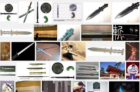 ヤマトタケルの最期、国を思う歌、置いてきた草薙の剣に思いを馳せ見事逝くのキャプチャー