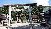 多家神社 広島県安芸郡府中町宮の町のキャプチャー
