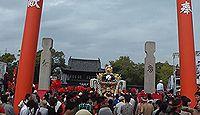 松原八幡神社 - 奈良時代の創祀、戦乱に巻き込まれるたび復興、灘のけんか祭りが有名