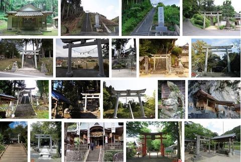 大森神社 島根県雲南市木次町東日登のキャプチャー