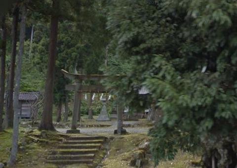 越知神社 福井県丹生郡越前町大谷寺のキャプチャー