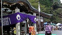 意賀美神社 大阪府泉佐野市上之郷
