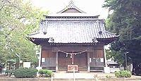 舎人氷川神社 東京都足立区舎人