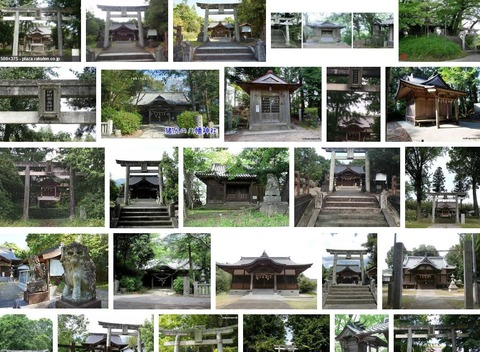 十二所神社 徳島県美馬市穴吹町口山尾山のキャプチャー