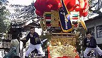 三島神社(四国中央市) - 室町期の旧本殿が現存、江戸期の重厚な神門、磐座と龍宝石