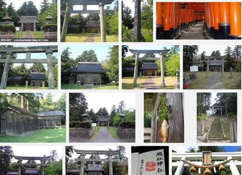 総社神社 新潟県佐渡市吉岡のキャプチャー