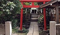 大栄稲荷神社 東京都中央区新川のキャプチャー