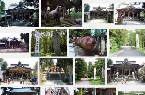 蒼柴神社 新潟県長岡市悠久町のキャプチャー