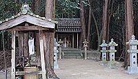 神明神社(滋賀県湖南市夏見) - 元伊勢「甲可日雲宮」の候補地、戒めや地名が残る