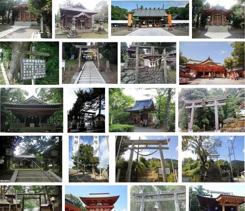 清水神社 宮崎県西都市清水のキャプチャー