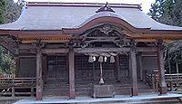 稲田神社 島根県仁多郡奥出雲町稲原のキャプチャー