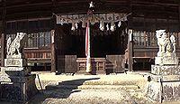 乎疑原神社 兵庫県加西市繁昌町のキャプチャー