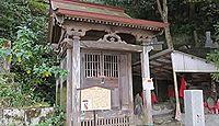 お馬神社 - 土佐よさこい節に歌われた江戸期の駆け落ち事件のヒロインを祀る縁結びの社