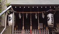 天照皇大神 神奈川県川崎市幸区南加瀬のキャプチャー
