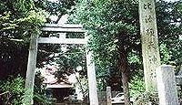 比波預天神社 静岡県伊東市宇佐美のキャプチャー