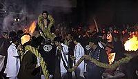 重要無形民俗文化財「松例祭の大松明行事」 - 羽黒修験の冬の峰の結願の行事、鶴岡市のキャプチャー
