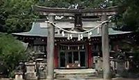 機物神社 大阪府交野市倉治のキャプチャー