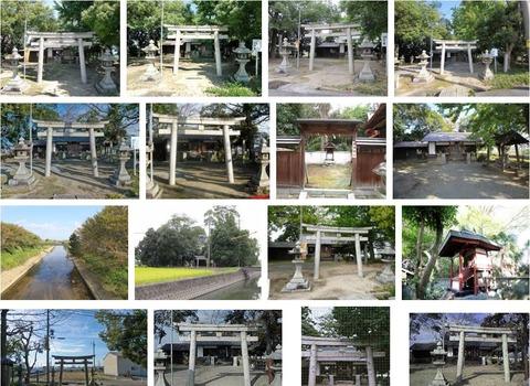 富都神社 奈良県磯城郡田原本町富本のキャプチャー