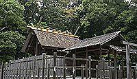 伊雑宮 - 「磯部の大神宮さん」などとも呼ばれる神宮内宮の別宮の一社で志摩国一宮