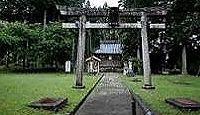 岩本神社(能美市) - 岩根宮・岩本宮、白山比咩神社の摂社で、源義経参拝が伝わる古社