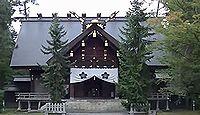 上川神社 北海道旭川市神楽岡公園のキャプチャー