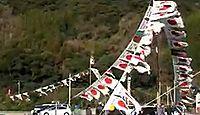 粟嶋神社(佐伯市) - 南北朝時代の創建、懐良親王の海難を治めた紀州粟嶋明神を勧請