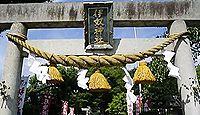 伊奴神社 愛知県名古屋市西区稲生町のキャプチャー