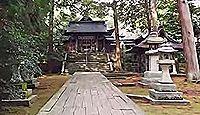 野田神社 山口県山口市天花のキャプチャー