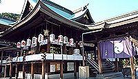 石清尾八幡宮 - 高松の氏神・総鎮守・護り神、10月の例祭や5月の市立祭は市内最大の祭典