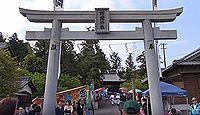 野間神社(今治市) - 当地開拓の神を祀る、5月の例大祭は今治春祭りで獅子舞や藁御輿