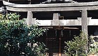 柏山稲荷神社 東京都中央区月島のキャプチャー