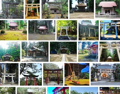 明口神社 新潟県小千谷市川井のキャプチャー