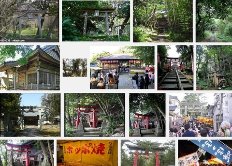 蒲原神社 新潟県村上市碁石のキャプチャー