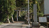 住吉神社 新潟県五泉市村松のキャプチャー