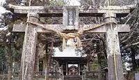 若宮神社(美里町) - 鎮座850年、平安末期に阿蘇神社を勧請して創建、10月に願解祭