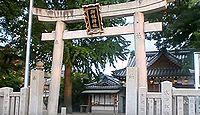 彌刀神社 大阪府東大阪市近江堂のキャプチャー