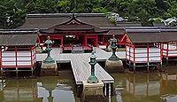 国宝「厳島神社本社本殿、幣殿、拝殿」(広島県廿日市市)のキャプチャー