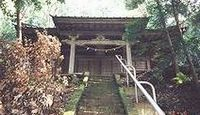 伊加麻志神社 静岡県伊豆市堀切益山