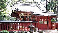 本宮神社 栃木県日光市山内のキャプチャー