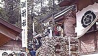 神淵神社 岐阜県加茂郡七宗町神渕のキャプチャー