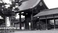 阿蘇神社 - 初代神武天皇の孫とそのファミリーによる構成、当地一大勢力・阿蘇氏