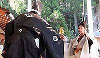 重要無形民俗文化財「能郷の能・狂言」 - 岐阜県根尾村の白山神社で奉納されるのキャプチャー